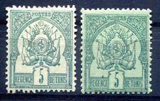 TUNISIE 1888 Yvert 3 *, 3a ** POSTFRISCH (A7622