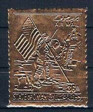 Oman; Raumfahrt, Apollo 11; Goldmarke, gezähnt**