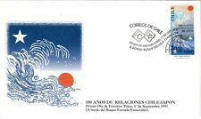 Chile 1997 FDC 100 años relaciones Chile Japan