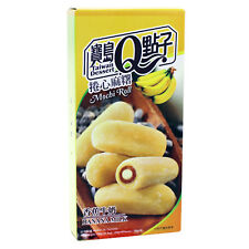He Fong Mochi Rolle Banane 150g Klebreiskuchen Reiskuchen Mochi Banana Milk
