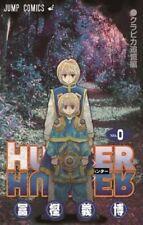 Hunter X Hunter comic Book 0 Volume Japan theater limited Anime Manga RARE!!