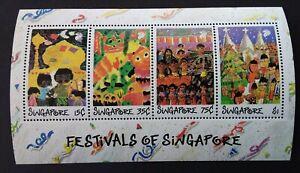 Singapore 1989 M/S 610 Festivals of Singapore - Children's Drawings U/M