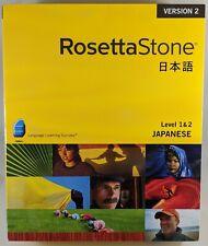 Rosetta Stone Japanese Version 2, Level 1 & 2, Headset Windows/Mac