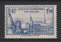 FRANCOBOLLI 1940 FRANCIA MNH Z/4419