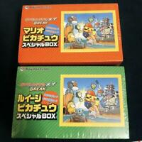 Pokemon Card Mario Pikachu and Luigi Pikachu Special BOX Pokemon Center limited