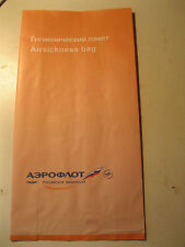Aeroflot  Airlines Barf air sickness clean bag unused