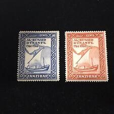 1944 Zanzibar Postage Stamps, Unused, Lot of 2