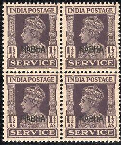 INDIA NABHA 1943 KING GEORGE VI SERVICE MNH BLOCK-4 SCOT# 08/O45 PURPLE 1-1/2AS