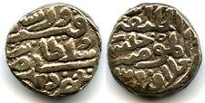 Billon tanka of Firuz (1351-1388 AD), 1377 AD, Sultanate of Delhi