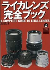Japan Complete Guide Book Leica Lens out of print rare