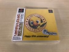 Chocobo Collection Brand New Factory Sealed PlayStation PS1 Japan Import Dungeon