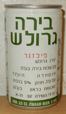 Hebrew GROLSCH Pilsner Beer can from HOLLAND (33cl) Very Rare !