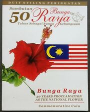 Coin Card Bunga Raya 2010 new