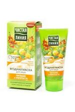 Russian PURE LINE. Berry face mask NUTRITION & ELASTICITY. 50 ml.