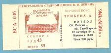 TICKET  RUSSIA  -  SAN MARINO  12/10/1994
