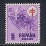 ESPAÑA (1950) MNH NUEVO SIN FIJASELLOS SPAIN - EDIFIL 1084 (5 cts) - LOTE 2