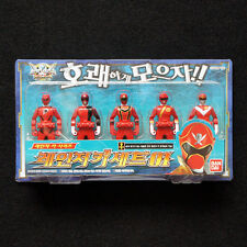 Power Rangers Kaizoku Sentai Gokaiger GOKAI RANGER KEY SET 01 Bandai