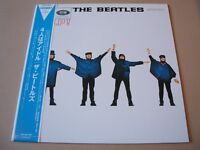 The Beatles - Help! Vinyl, LP, Album, Limited Edition, Reissue japanese press