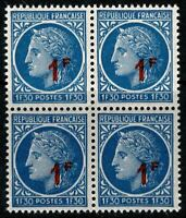 FRANCE 1947 Bloc de 4 YT n° 791 Neuf ★★ luxe / MNH