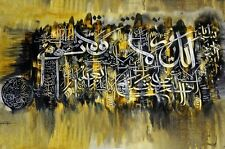 Oil On Canvas Individual Islamic Calligraphy - Aayatal Kursi - SNF30600033
