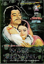 SOHNI MAHIWAL - (PUNJABI) NEW PAKISTANI FILM DVD - FREE UK POST
