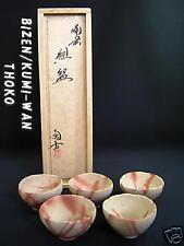 o3458,JPN,Bizen, 2nd KONISHI TOUKO, 5GUINOMIs Set.