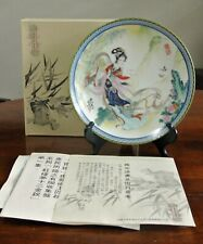 IMPERIAL JINGDEZHEN 1985 'PAO-CHAI' 1ST PLATE IN THE SERIES