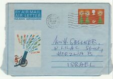 GREAT BRITAIN, AN  AIR LETTER, TO ISRAEL 1969,     FULL CONTENT.