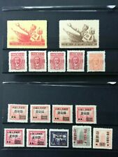 CHINA 16 STAMPS 1945-1954