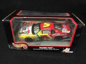 TERRY LABONTE #5 KELLOGG'S 'TRADING PAINT' 1999 MONTE CARLO 1/24 NASCAR DIECAST