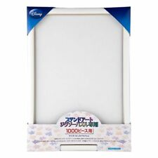 Puzzle frame Disney exclusive stained art jigsaw 51.2 x 73.7 cm F/S Japan