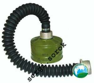 NBc Russian  Connect Gas Mask Filter Tube Hose 40mm  with filter  GP-5/GP-7 new