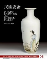 Chinese Porcelain of the Republic Period  - Muwen Tang Collection Series 06