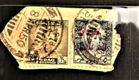 Rare Iraq Stamp King Faisal II, Historic, RIGAI, 1950