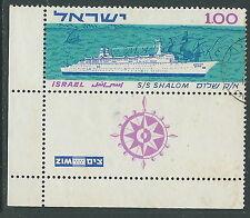 1963 ISRAELE USATO PIROSCAFO SHALOM CON APPENDICE - T8-2
