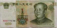 China 1 Yuan 1999 note N09A 779186