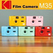 Kodak Vintage Retro M35 35mm Reusable Non-Disposable Film Camera - 5 Colors