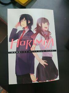 Horimiya Manga Vol 1 English