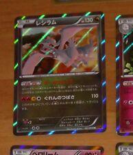 POKEMON JAPANESE RARE CARD HOLO CARTE 051/078 RESHIRAM XY6 1ST 1ED JAPAN MINT
