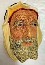 Bossons Chalkware Head, Syrian , Vintage England