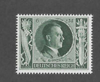 MNH stamp PF06 + PF14 Hitler 1943 Birthday / WWII Germany / Third Reich ScB232