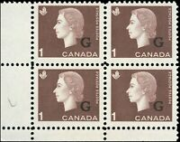 Canada Mint F-VF Block Scott #O46 1963 1c G Official Stamps Never Hinged