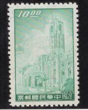 China (ROC),Scott#1196,MH,Scott$16