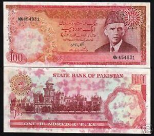 PAKISTAN 100 RUPEES P31 1976 JINNAH ISLAM COLLEGE 2 PFX W/O URDU UNC TONE NOTE