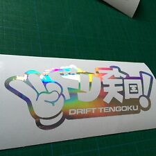 DRIFT TENGOKU JAPAN OIL SLICK CHROME DECAL STICKER JDM VAN CAR WINDOW BUMPER JAP