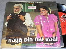 "NAYA DIN NAI RAAT Laxmikant Pyarelal Bollywood India OST 1974 EP 7"" VINYL N MINT"