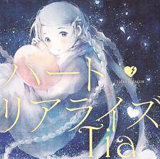 TIA-NORAGAMI (ANIME) OUTRO THEME: HEART REALIZE-JAPAN CD C15