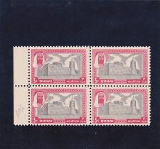 DUBAI 1963 Shaik Rashid 3R scarce PERF. 10-1/2 (SG 15a) margin Block Four VF MNH