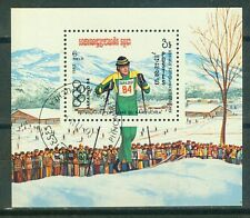 Kambodscha Block 150  , o , Olympische Spiele 1988
