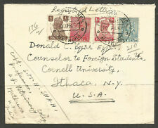 OSBURGH - INDIA / USA. 1950. REGISTERED COVER. ROBERTS LINES. MATHURA VETENARY C